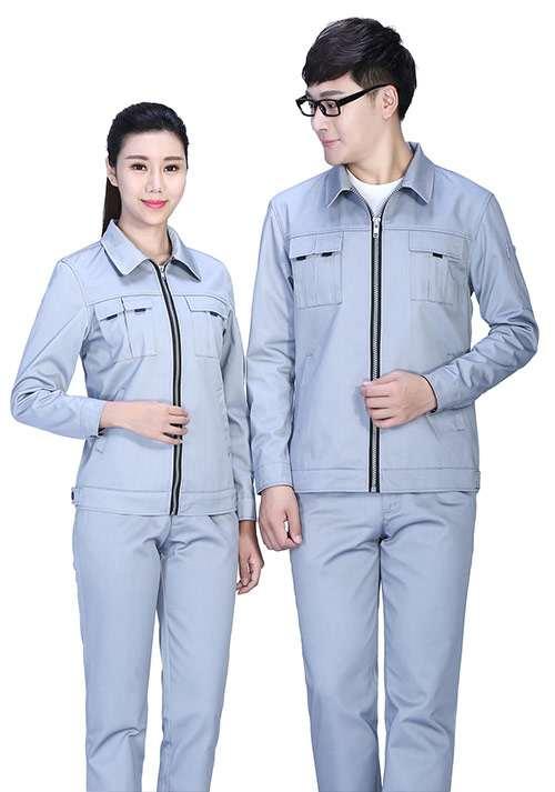 银灰工作服长袖