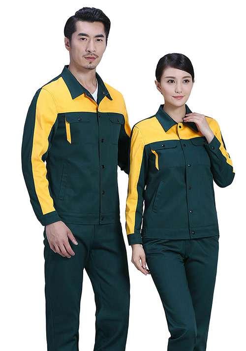 墨绿拼黄工作服