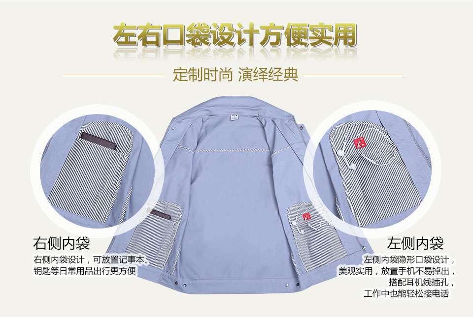 夏季涤棉细斜短袖工作服FY601