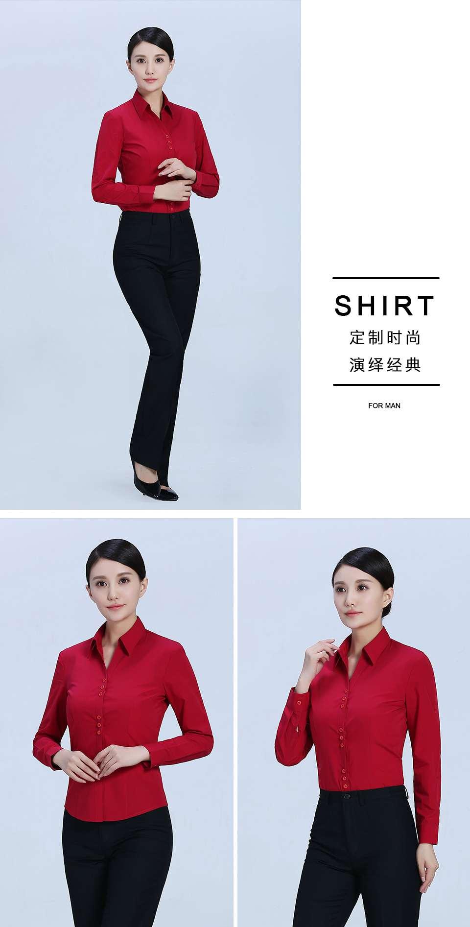 衬衫枣红女红色V领长袖衬衫