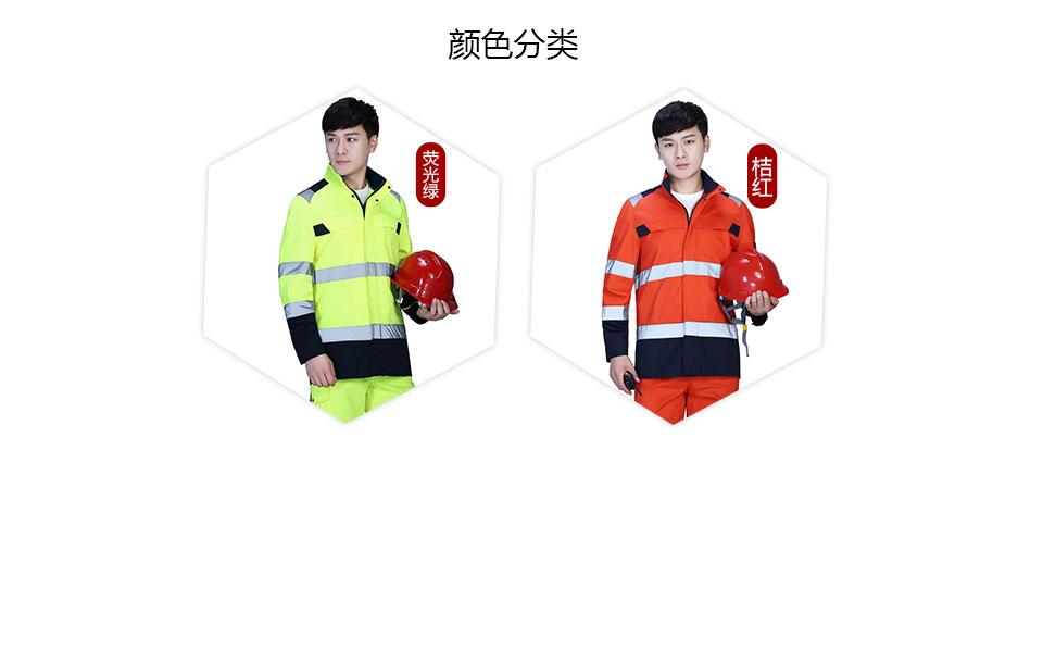 桔红色反光条裤子818