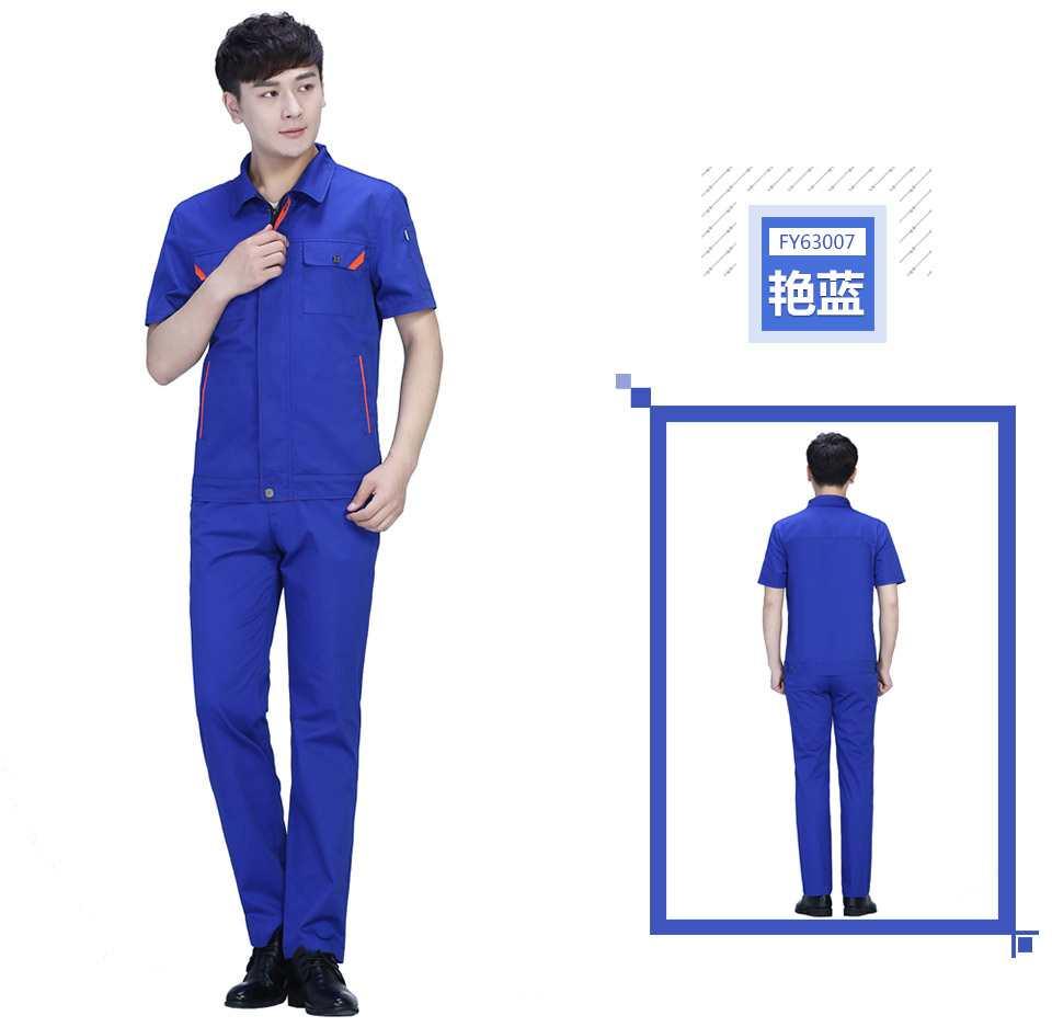 藏蓝+深裤防静电夏季涤棉细斜短袖工服FY630