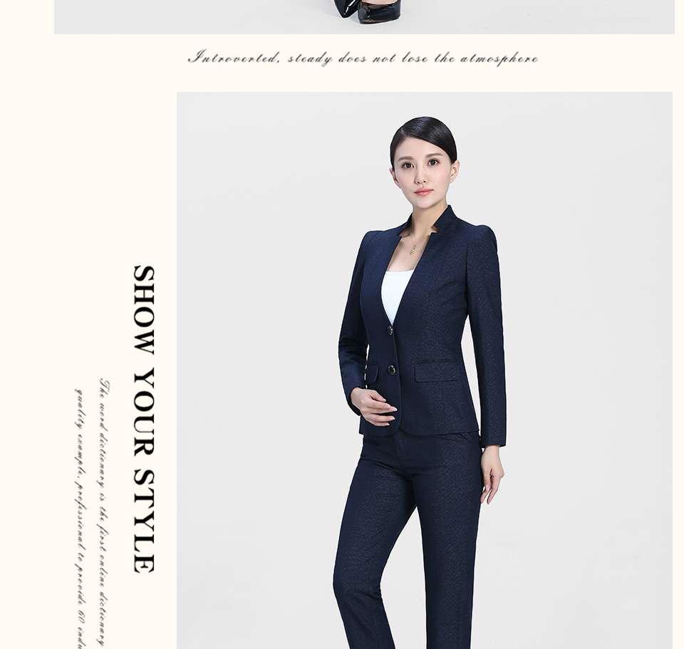 深蓝色时尚开领两粒扣女士职业装