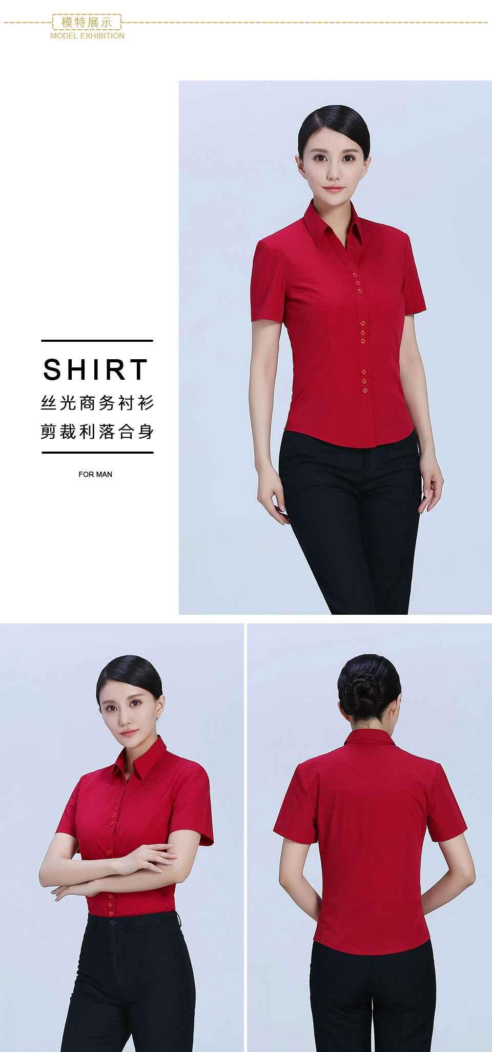 新款衬衫枣红女红色V短袖衬衫