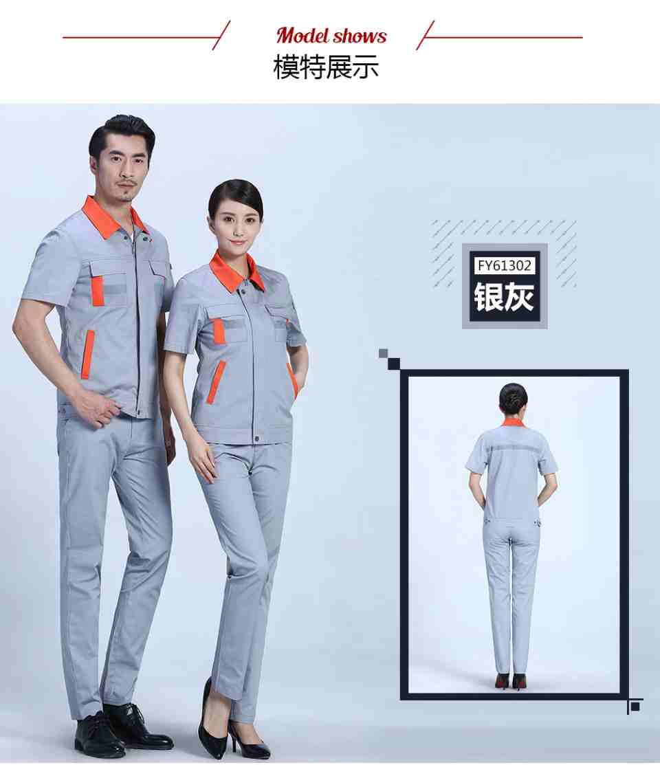广告衫定制有哪些宣传效果它的面料应该如何选择