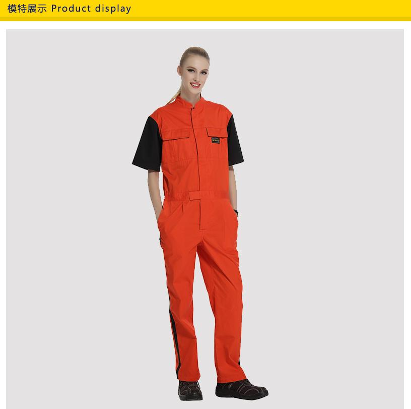 工人连体服